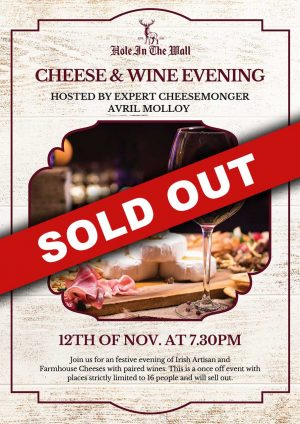 Hole-in-the-wall-Cheese-and-wine-evening-web-SOLDOUT